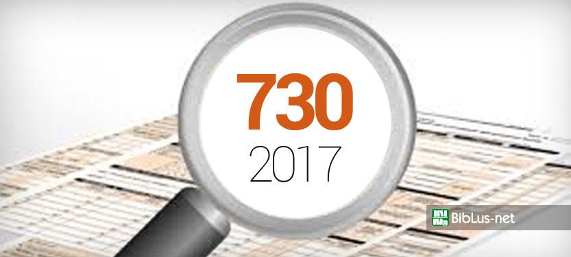 Modello redditi 2017 online bozza e istruzioni ugl for Scadenza modello 730 anno 2017